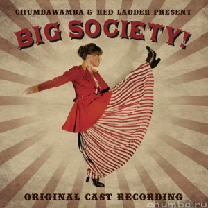 Big Society!